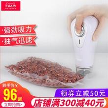 (小)空真yu机(小)型保鲜ym抽气猫粮真空机包装家用五谷干货包装机