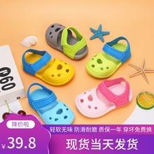 女童凉yu1-3岁2ym儿软底防水沙滩鞋塑料凉拖鞋男童洞洞鞋防滑