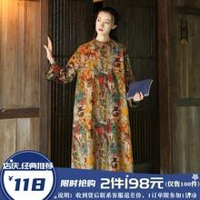 原创春yu新式连衣裙ym长袖棉麻裙子2020新式A款遮肚宽松显瘦