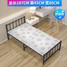 单的0yu8宽120ym移动房屋透气方便耐用成年公寓阳台客的一米