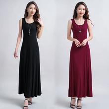 新式莫yu尔背心长裙ym码修身显瘦气质长式无袖连衣裙打底长裙