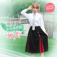 (小)时代yu式学生装派hu中校服班服正统JK制服毕业服水手服套装