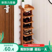 迷你家yu30CM长hu角墙角转角鞋架子门口简易实木质组装鞋柜