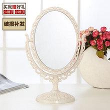 新式台yu化妆镜子 ai(小)号时尚欧式台镜 便携公主镜