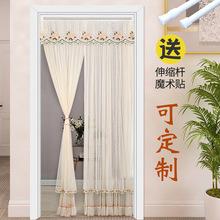 清新双yu纱门帘防蚊ai打孔自粘式两用门帘装饰窗帘 简约现代