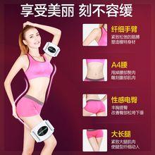 按摩震yu腰带器材瘦ai机懒的甩脂腹部(小)肚子电动健身