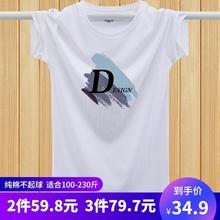 短袖纯yu宽松潮流5ai青少年2021新式夏薄运动体恤汗衫