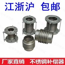 304yu锈钢补偿器ai膨胀节 蒸汽管拉杆法兰式DN150 100伸缩节
