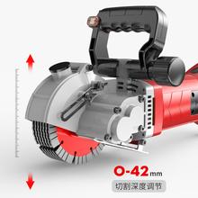 切磨机yu片墙壁无死ai机水电线槽手持切割机角磨机无尘切割机