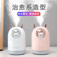 (小)型家yu静音卧室办ai面宿舍学生香薰孕妇婴儿生日礼物