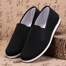 老北京yu鞋软底防滑ai闲透气男单鞋开车鞋大码男鞋45码46码47