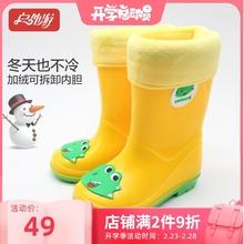户外游yu童雨鞋轻便ai式男童宝宝胶鞋雨靴时尚女童水鞋中筒