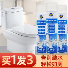 马桶泡yu防溅水神器ai隔臭清洁剂芳香厕所除臭泡沫家用