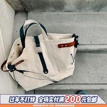 houyue desai日系解构机能包大容量帆布包2021新式手提斜挎包男女