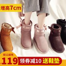 202yu新式雪地靴ai增高真牛皮蝴蝶结冬季加绒低筒加厚短靴子