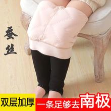 特厚羊yu绒女童加绒ai童蚕丝保暖裤外穿棉裤冬式长裤子