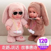 宝宝电yu毛绒动物会ai舞的走路说话学舌(小)孩抖音网红玩具女孩
