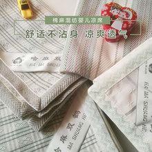 美美优yu麻婴儿亚麻ai儿园单的宝贝学生纯麻席子推车垫子件套
