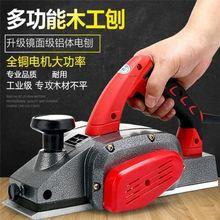 电创木yu家用电刨子ai式90型刨木机手推打槽压刨机