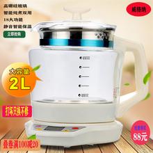 玻璃养yu壶家用多功ai烧水壶养身煎家用煮花茶壶热奶器