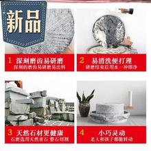 手推手yu石磨大号磨ai子(小)型石墨盘家用磨豆浆
