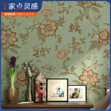 美式乡yu田园墙纸复ai风格卧室客厅床头无纺布电视背景墙