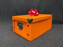 新品纸yu收纳箱储物ai叠整理箱纸盒衣服玩具文具车用收纳盒