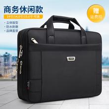 雅杰商yu公文包牛津ai15.6寸电脑包手提男士单肩业务包文件包