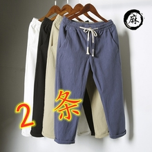 男士夏yu亚麻九分裤ai休闲裤男士薄式宽松9分8八分棉麻男裤潮