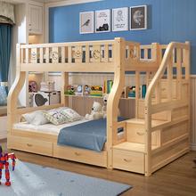 子母床yu层床宝宝床ai母子床实木上下铺木床松木上下床多功能