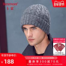卡蒙纯yu帽子男保暖ai帽双层针织帽冬季毛线帽嘻哈欧美套头帽