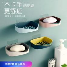 北欧风yu色双层壁挂ai痕镂空香皂盒收纳肥皂架
