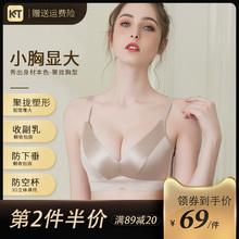 内衣新yu2020爆ai圈套装聚拢(小)胸显大收副乳防下垂调整型文胸