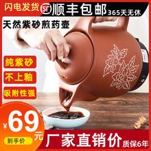 4L5yu6L8L1ai2L14L16L20升紫砂全自动中医煎药壶熬药电砂锅