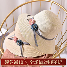 草帽女yu天出游花朵ai遮阳防晒太阳帽海边沙滩帽百搭渔夫帽子