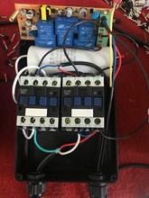 吊机无yu遥控器电动an降起重提升机卷扬机(小)型220V380V包邮