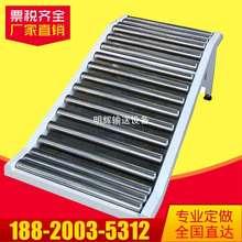 无动力yu筒输送机传ng递分拣流水线输送线卸货滑梯不锈钢辊筒