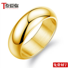 简单金yu光面戒指男ng指环潮的个性霸气食指戒子免费刻字