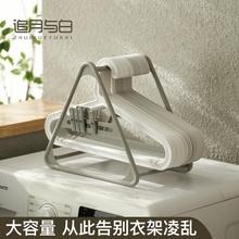 衣架收yu神器阳台免ei家用整理架省空间桌面放夹的架子