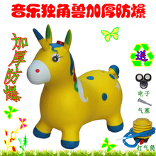 跳跳马yu大加厚彩绘hi童充气玩具马音乐跳跳马跳跳鹿宝宝骑马