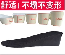 内增高yu垫男士全垫hi运动3cm减震透气6防滑4CM女式5cm增高垫