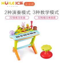 汇乐玩yu669多功an宝宝初学带麦克风益智钢琴1-3-6岁