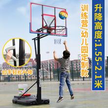 幼儿园yv球框室内篮de升降移动宝宝家用户外青少年训练营篮筐