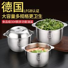 油缸3yv4不锈钢油de装猪油罐搪瓷商家用厨房接热油炖味盅汤盆