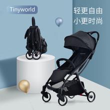 Tinyvworldkl车轻便折叠宝宝手推车可坐可躺宝宝车