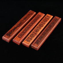 越南花yv木香盒家用lz质禅意檀香卧香炉红木熏香盒沉香线香炉