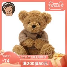 柏文熊yv迪熊毛绒玩lz毛衣熊抱抱熊猫礼物宝宝大布娃娃玩偶女