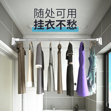 不锈钢yv衣杆免打孔ne生间浴帘杆卧室窗帘杆阳台罗马杆