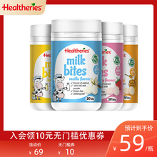 Heayvtherisv寿利高钙牛奶片新西兰进口干吃宝宝零食奶酪奶贝1瓶