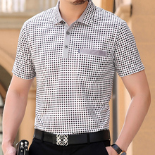 【天天yv价】中老年sv袖T恤双丝光棉中年爸爸夏装带兜半袖衫
